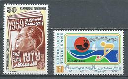 Tunisie YT N°887-888 Constitution - El Kantaoui Neuf ** - Tunisia