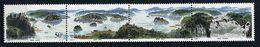 Chine ** N° 3598 à 3601 Se Tenant - La Jingpo - Unused Stamps