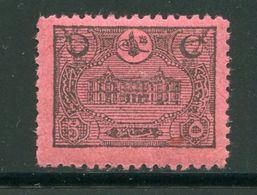 TURQUIE- Taxe Y&T N°46- Neuf Sans Charnière ** - 1921-... République