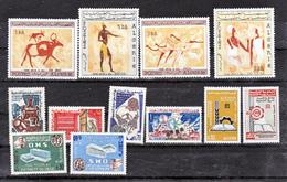 Algérie  414 425 1966  Neuf **TB  Mnh Cote 46.55 - Algeria (1962-...)