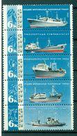 URSS 1967 - Y & T N. 3203/07 - Chalutiers Et Produits De La Pêche - Nuovi