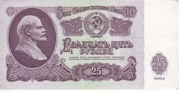 BILLETE DE RUSIA DE 25 RUBLOS DEL AÑO 1961 EN CALIDAD EBC (XF) (BANKNOTE) - Rusia