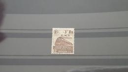 LOT 393497 TIMBRE DE FRANCE NEUF* N°194 VALEUR 15 EUROS - Neufs
