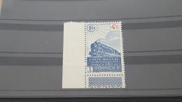LOT 393508 TIMBRE DE FRANCE NEUF** N°209VALEUR 16 EUROS - Paketmarken