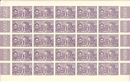 French India - Inde (1931) Yv. 106 - Sheet - NON DENTELE - IMPERFORATE - India (1892-1954)