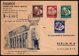 DDR SC #85-8 (Mi 289-92) 1951 World Youth Festival FDC 08-03-1951 - FDC: Covers
