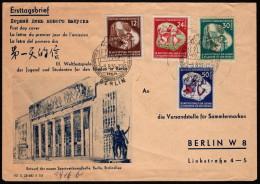 DDR SC #85-8 (Mi 289-92) 1951 World Youth Festival FDC 08-03-1951 - [6] Democratic Republic