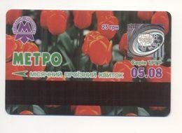 UKRAINE Kyiv Metro Subway Civil TICKET Plastic May 2008 - Europe