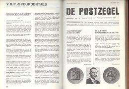 DE POSTZEGEL - ZEER MOOI EN PROPER INGEBONDEN - COMPLETE 41e JAARGANG 1978 - VEEL INFO MET INHOUDSTAFEL -  EXTRA MOOI - Riviste: Abbonamenti
