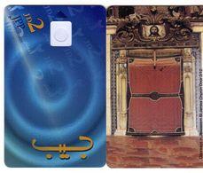 Jordan -  Schlumberger, Doorways In Jerusalem 2/12 - St James Church Door, Demo Card Without Chip And CN - Jordan
