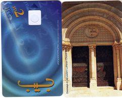 Jordan -  Schlumberger, Doorways In Jerusalem 6/12 - Lutheran Church, Demo Card Without Chip And CN - Jordan