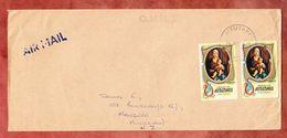 Luftpost, MeF Madonna Weihnachten, Aitutaki Cook Islands Nach Mangere Neuseeland 1974 (49438) - Aitutaki