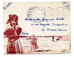 Enveloppe Ilustrée Jomone Blida Hopital Militaire Ducros - Vieux Papiers