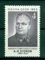 URSS 1983 - Y & T N. 5028 - Aleksandr Egorov - 1923-1991 USSR