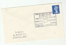 1971 GB MAGYAR PHILATELIC SOCIETY 100th ANNIV EXHIBITION Event COVER Hungary Philatelic Exhibition GB Stamps - Esposizioni Filateliche
