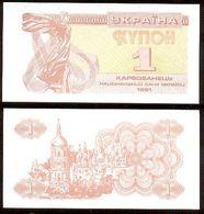 Ucrania 1 Karbovanet 1991 Pk-81-a UNC - Ucrania