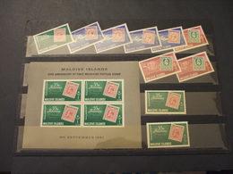 MALDIVES - 1961 55th ANNIVERSARIO 10 VALORI + BF - NUOVI(++) - Maldive (1965-...)