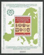 BULGARIA - MNH - Organizations - Summit 1983 - Organizations