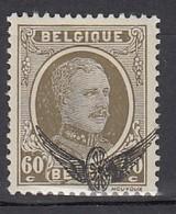 BELGIEN Dienstpost 1929 - MiNr: 4  * / MH - Dienstpost
