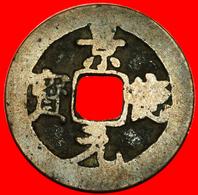 √ DYNASTY NORTHERN SONG (960-1127): CHINA ★ JINGDE (1004-1007) CASH! LOW START ★ NO RESERVE! - China
