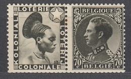 BELGIEN 1934 - MiNr: R13 - W73   * / MH - Werbung