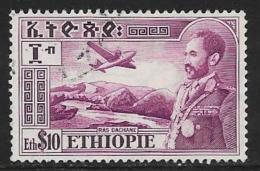Ethiopia, Scott # C33 Used Ras Dashan, 1947 - Ethiopia