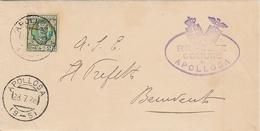 Apollosa. Annullo Frazionario (9 - 5)  + Ovale RR POSTE COMUNE ... Su Lettera Affrancata, Con Testo - Storia Postale