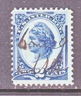 U.S. R 152 A  Silk   (o) - Revenues
