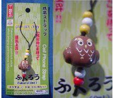 Decorative Strap : Fukurou - Charms