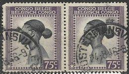 8Bc-925:  COSTERMANSVILLE - 1923-44: Usati
