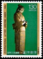 Japan 1982 Amusement Wooden Doll Unmounted Mint. - 1926-89 Emperor Hirohito (Showa Era)