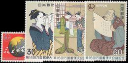 Japan 1969 UPU Congress Unmounted Mint. - 1949 - ... République Populaire