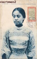 MADAGASCAR FEMME HOVA EN COSTUME DE VILLE EMYRNE + TIMBRE CACHET ETHNOLOGIE ETHNIC - Madagascar