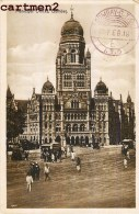BOMBAY MUNICIPAL OFFICES TRAMWAY + CACHET BOMBAY G.T.O. I.T.D. MARCOPHILIE STAMP INDIA - India