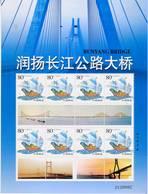 China 2013 Runyang Yangtze River Bridge Special Sheet - 1949 - ... Volksrepubliek