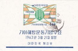 Korea Scott 381a 1963 FAO Freedom From Hunger, Souvenir Sheet, Used - Korea, South