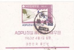 Korea Scott 382a 1963 Asian Oceanic Postal Union, Souvenir Sheet, Used - Korea, South