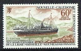 1973  Paquebot  El Kantara  50è Ann Ligne Marseille - Nouméa Par Panama   PA 141 ** - New Caledonia
