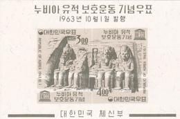 Korea Scott 411a 1963 UNESCO Nubia Monuments, Souvenir Sheet, Mint Never Hinged - Corée Du Sud