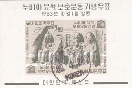 Korea Scott 411a 1963 UNESCO Nubia Monuments, Souvenir Sheet, Used - Corée Du Sud