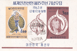 Korea Scott 415a 1963 Eleanor Roosvelt, Souvenir Sheet, Used - Korea (Zuid)
