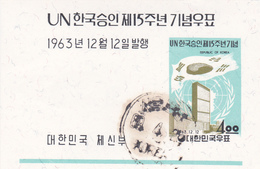 Korea Scott 416a 1963 15th Anniversary Of Korea's Recognition By UN, Souvenir Sheet, Used - Korea, South