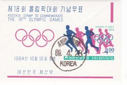 Korea Scott 449a 1964 Tokyo Olympic Games, Marathon Runners, Souvenir Sheet, Used - Corée Du Sud