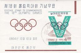 Korea Scott 453a 1964 Tokyo Olympic Games, Emblem, Souvenir Sheet, Used - Corée Du Sud