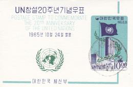 Korea Scott 486a 1965 The 20th Anniversary Of United Nations, Souvenir Sheet, Used - Corée Du Sud