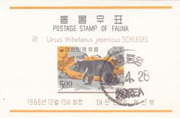 Korea Scott 503a 1966 Wildlife, Asiatic Black Bear, Souvenir Sheet, Used - Korea, South