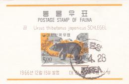 Korea Scott 503a 1966 Wildlife, Asiatic Black Bear, Souvenir Sheet, Used - Corée Du Sud