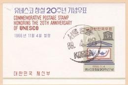 Korea Scott 546a 1966 20th Anniversary Of UNESCO, Imperforated Mini Sheet, Used - Korea, South