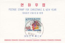 Korea Scott 547a 1966 Christmas And New Year, Souvenir Sheet, Used - Korea, South