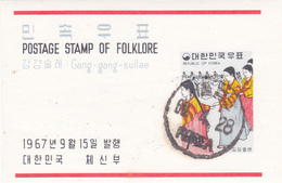 Korea Scott 560a 1967 Girls Dancing, Souvenir Sheet, Used - Korea, South
